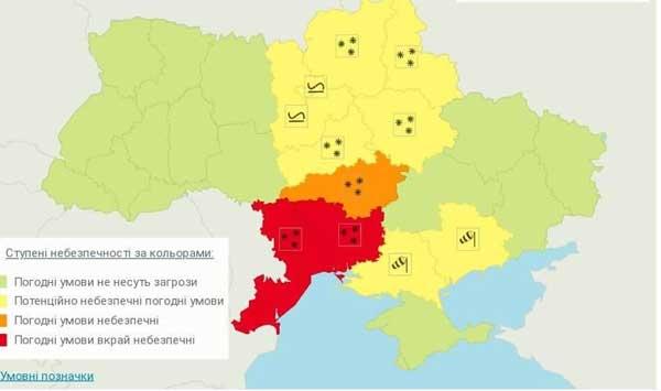 Украинский гидрометцентр предупреждает