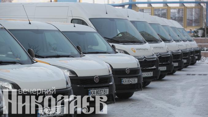 Укрпочта, новости, Николаев ,связь ,почта, авто, Фиат, Ситроен