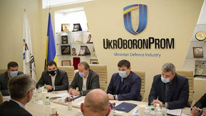 Укроборонпром, новости, концерн, холдинг, вооружение, Украина, новости, раздел, оборона,
