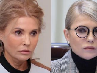 Юлия Тимошенко, косметология, пластические операции