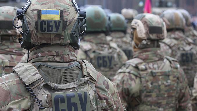 СБУ, Служба безопасности Украины
