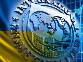 МВФ, Украина, новости, кредит, программа, новости,