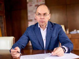 Степанов, новости, медзакупки, вакцина, коронавирус, Украина, COVID-19,