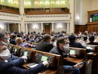 сексизм, новости, Украина, ВР, закон, хулиганство