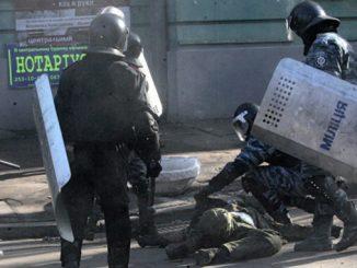 Майдан, Грушевского, Беркут