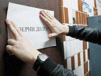 урегулируют работу коллекторов, новости, Украина, ВРУ, Верховна Рада, парламент, закон, коллекторы,