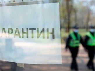 карантин, новости, Николаев, Николаевщина, проверки, нарушения, коронавирус, COVID-19, ОГА