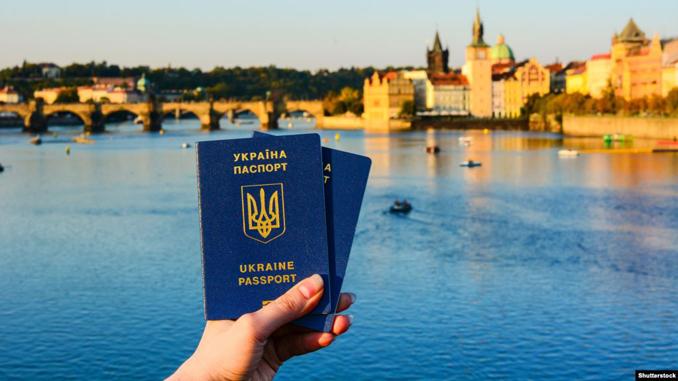 украинцы без виз, Henley Passport Index, новости, статистика, паспорт, Украина, рейтинг,