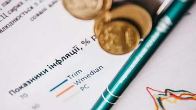 Инфляция, Украина, экономика, цены, тарифы, новости, статистика, Госстат,