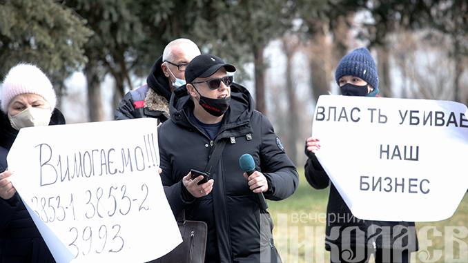 фопы николаев, фото александра сайковского