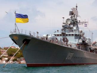 Очаков, база ВМФ, корабль, военно-морской флот