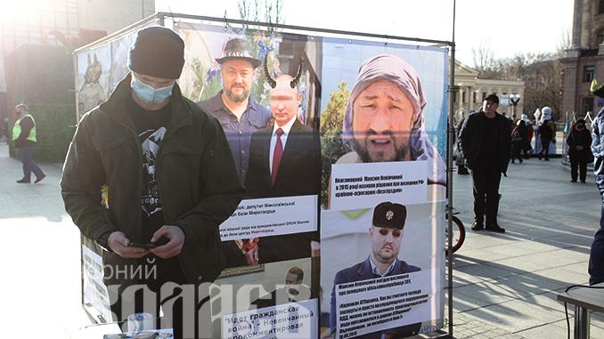 акция, николаев, сепар, фото александра сайковского