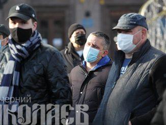 акция, николаев, сепар, фото александра сайковского, вечерний николаев