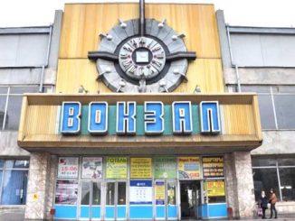 ж/д вокзала, новости, вокзал, Николаев, мининфраструктуры, поезда, концессия, модернизация, реконструкция