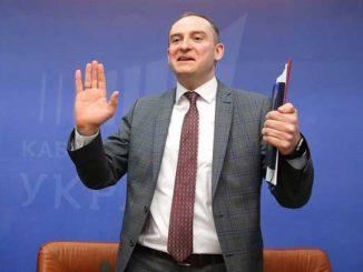 Экс-главу налоговой службы, новости, Верланов, ГФС, налоговая, розыск, Украина