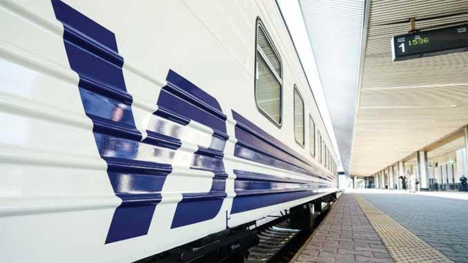 Укрзалізниця Viber, новости, анонс, чат-бот, Viber, Telegram, УЗ, билеты, поезда, железная дорога,