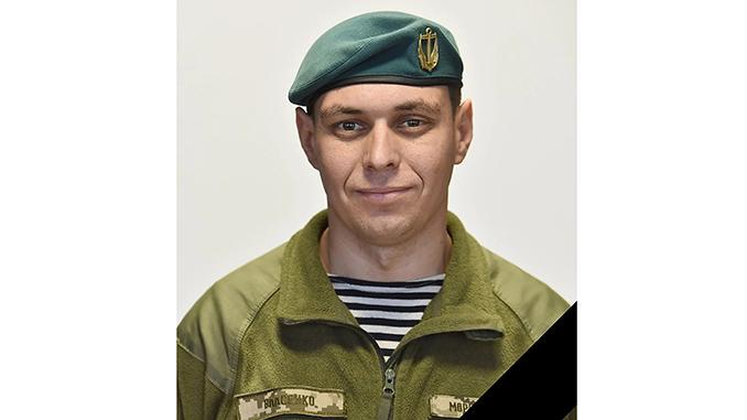Дмитрий Власенко, морпех, ООН, Николаевская область