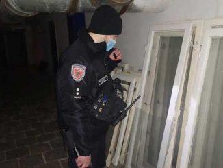 заминировали школы, Николаев, полиция, школы, минирование, кинологи, СБУ, новости