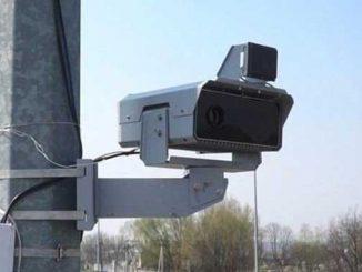 украинские водители, ПДД, штрафы, нарушения, полиция, камеры, Украина, новости, Криклий