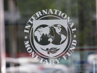 миссия МВФ, МВФ, программа, финансы, помощь, Украина, новости