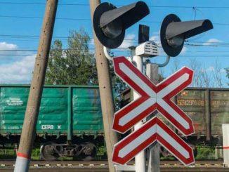 Укрзалізниця, новости, железная дорога, ремонт, планы, инфраструктура