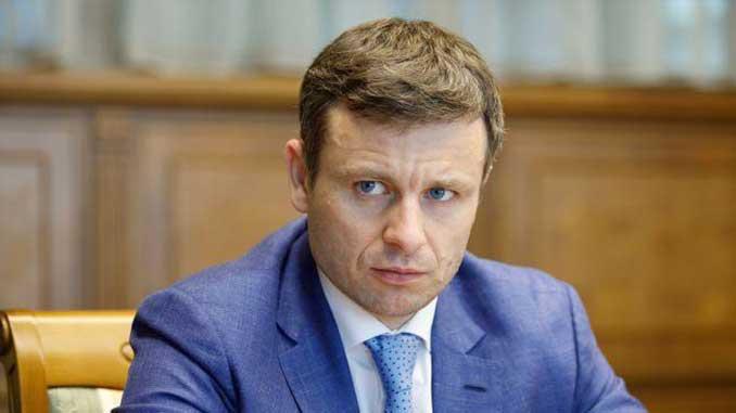 Правительство МВФ, новости, Украина, МВФ, финансы, бюджет, Минфин, расходы, дефицит,