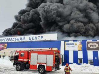 «Эпицентр», новости, Николаев, область, Первомайск, пожар, полиция, поджог