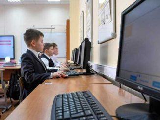 """""""трансформируют"""" информатику, новости, Украина, Минцифры, МОН, информатика, дети"""