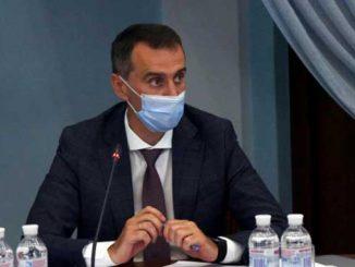 карантинные зоны, новости, Украина, коронавирус, карантин, новости, пандемия, COVID-19, критерии