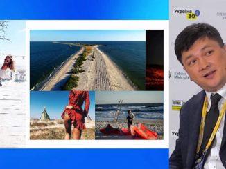 Виталий Ким, туристический потенциал, Николаевская область, Украина 30