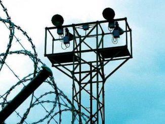 Минюст, новости, тюрьма, колония, Малюська, продажа, тюрьмы, Ирпень, ИТК, Украина