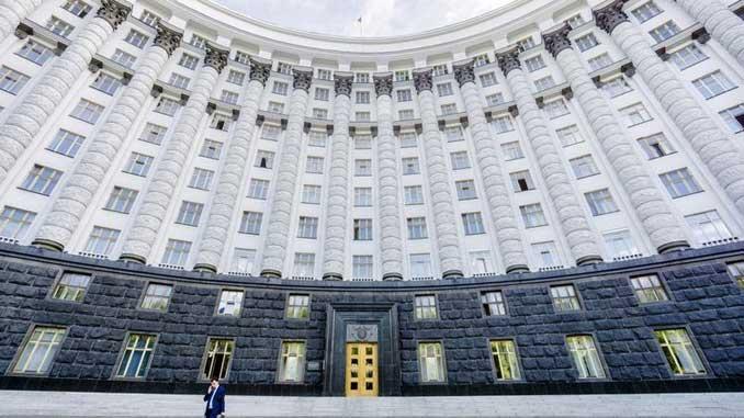 Кабмин, правительство, новости, полномочия, Украина
