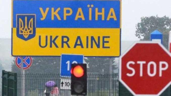 Правительство, новости, граница, Украина, ГПСУ, Кабмин