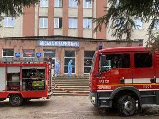 взрыв в больнице в Черновцах, новости, Украина, Черновцы, больница, взрыв,