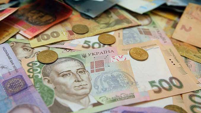 Дефицит бюджета Украины, новости, Украина, госбюджет, дефицит, финансы, деньги, бюджет, государственная казначейская служба