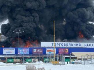 В Первомайске пожар в Эпицентре