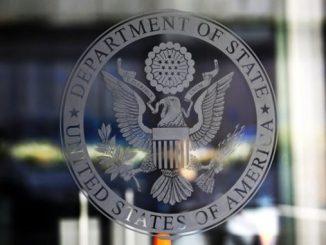 Государственный департамент США, госдеп, Байден, Афганистан