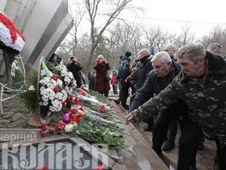 память афганцев, фото александра сайковского (с)