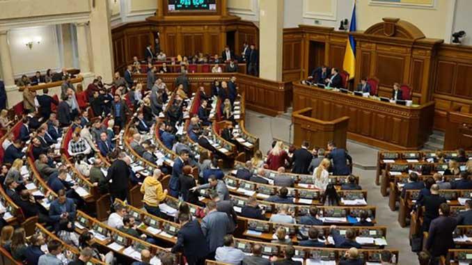СНБО, Украина, новости, Данилов, депутаты, полномочия, срок, парламент