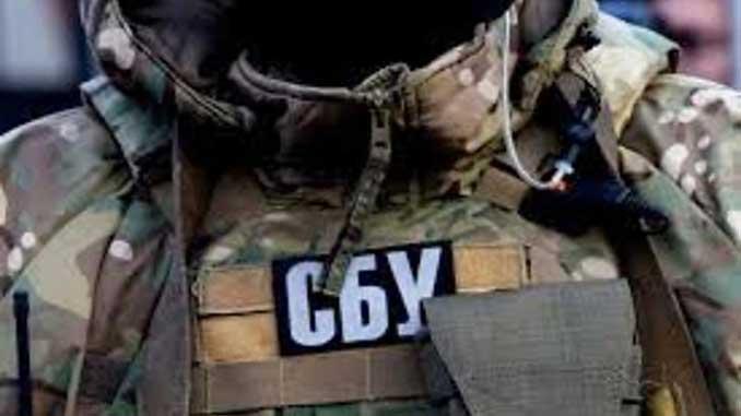 СБУ в Николаеве, новости, Николаев, СБУ, Украина, диверсия, Кульбакино, новости, ФСБ, война, РФ,