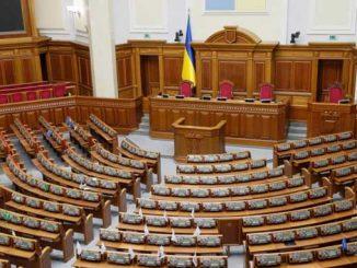 лишили выплат, новости, Украина, ВР, Верховна рада, парламент, прогулы, новости, выплаты, санкции