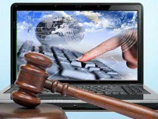 электронного уголовного производства, новости, электронное, уголовное, производство, Украина, МВД, новости