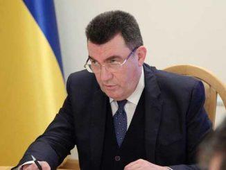 санкции СНБО, новости, Данилов, СНБО, санкции, оффшоры, нардепы, Украина