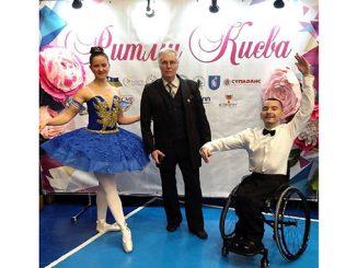 Спорт, танцы на колясках, Николаев