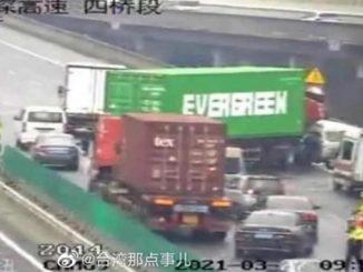 Грузовик Evergreen, Китай, Суэцкий канал