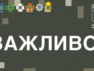 обстреляли украинские позиции, война, Донбасс, Украина ,ВСУ, обстрел, фронт, новости, РФ, ОРДЛО, ООС, АТО