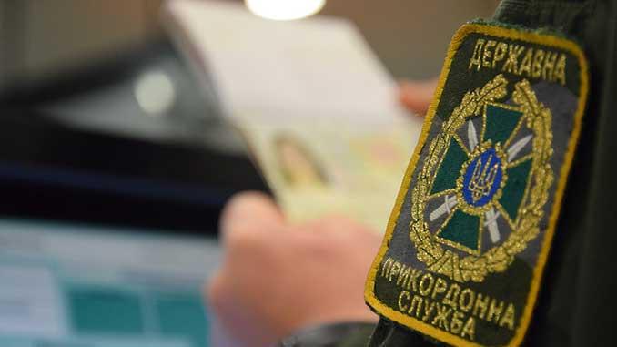 биометрические данные, новости, Украина, виза, ГПСУ, граница,