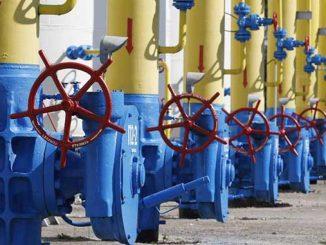 МВФ, новости, Украина, газ, цены на газ, тарифы, субсидии, энергоэффективность, контроль,