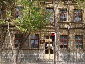Гимназия №2, новости Николаева