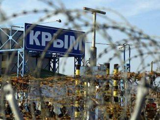 США ООН ОБСЕ, США, ООН, ОБСЕ, Крым, Донбасс, РФ, Украина, оккупация, война, новости,